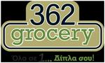 362 grocery Logo